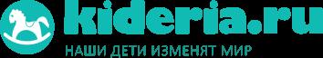 Детские интернет-магазины. Интернет-магазин детских товаров Kideria