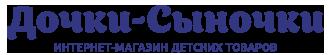 Детские интернет-магазины. Интернет-магазин детских товаров Дочки и Сыночки