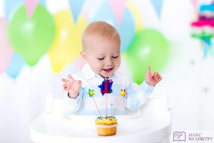 Что подарить ребенку на 1 год? Лучшие идеи подарков. Что дарить нельзя?
